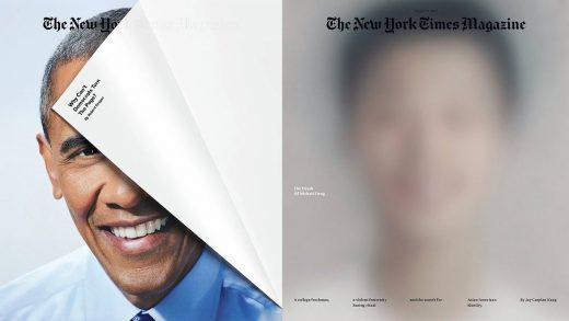 Insights 2019: Gail Bichler, Deputy Art Director, New York Times Magazine