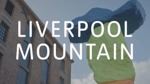 Ugo Rondinone – Liverpool Mountain | Tate